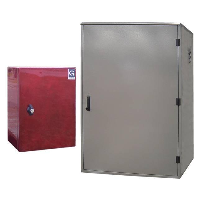 armoire-exterieure-video-32u